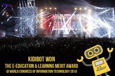 1 - wcit-2019-merit-prize
